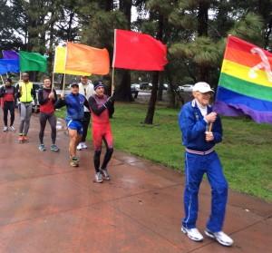 international-rainbor-memorial-run-kezar